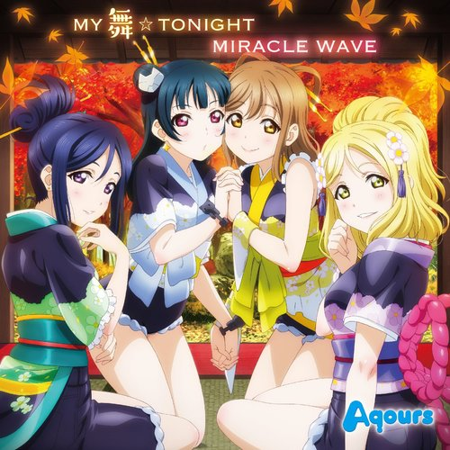 Default my mai tonight miracle wave