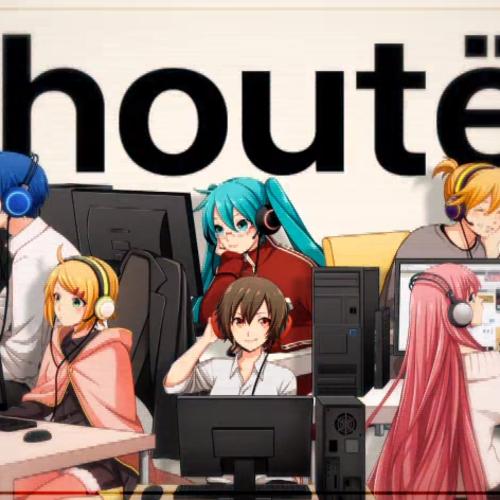 Default shouter