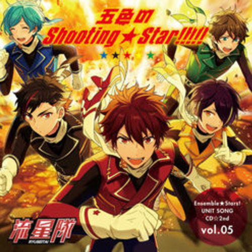 Default ryuseitai unit song cd   2
