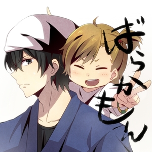 Default barakamon