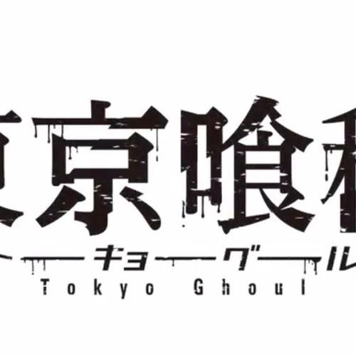 Default tokyo ghoul 5