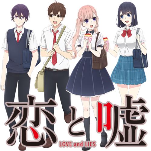 Default koi to uso   anime icon by rofiano dbdmxd2