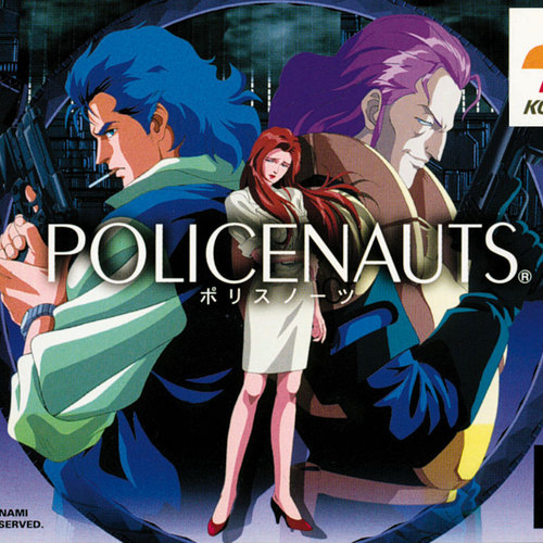 Default policenauts 02b