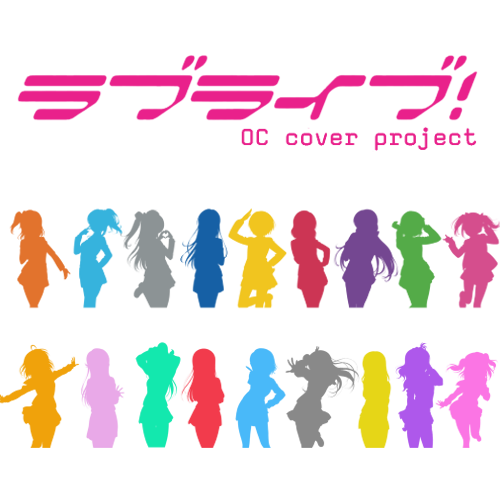 Default love live  oc cover project image