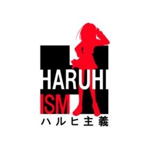 Default haruhi suzumiya logo logo primary