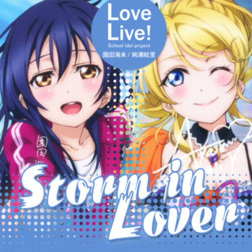 Default storm in lover cover