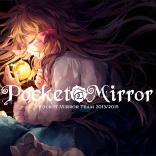 Default pocket mirrorrrr