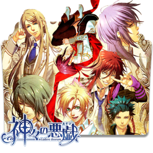 Default kamigami no asobi icon by dviini d7fdvav