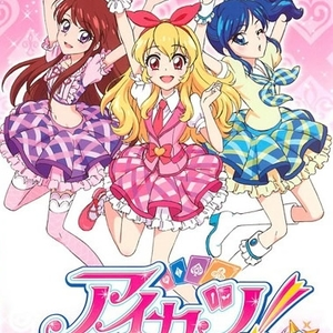 Default aikatsu dvd rental 1