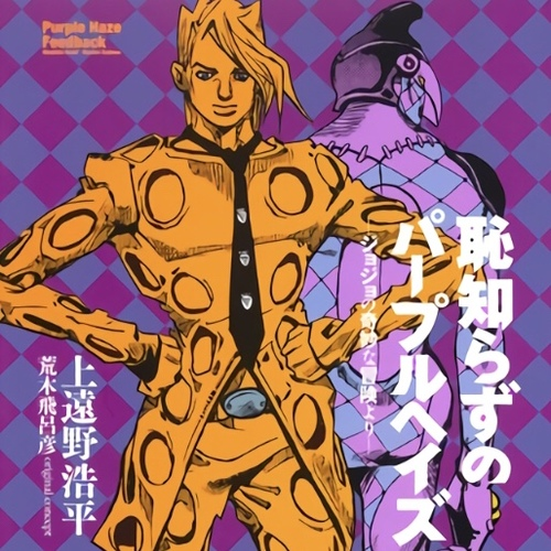 Casting Call Club : JoJo's Bizarre Adventure Part 5 Golden Wind