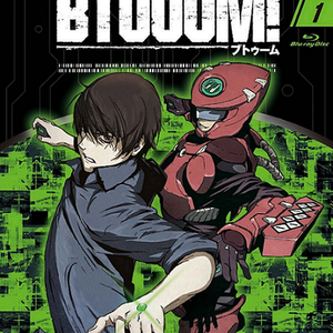 Default btooom  blu ray cover volume 1