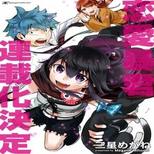 Default manga dub profile pic