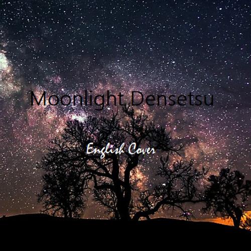 Default moonlight densetsu english cover