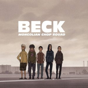 Default beck