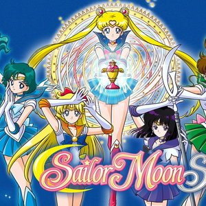 Default sailor moon s banner
