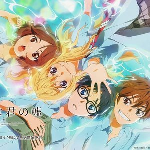 Default your lie in april characters
