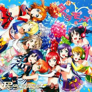 Default love live school idol project takaramonozu cover