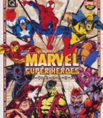 Default marvel super heroes the video game