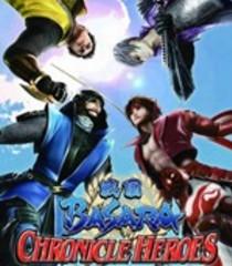 Default sengoku basara chronicle heroes