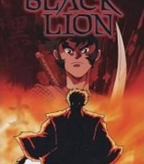 Default black lion