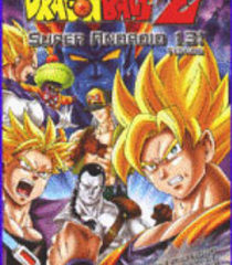 Default dragon ball z super android 13