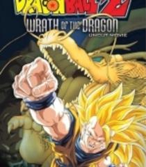 Default dragon ball z wrath of the dragon
