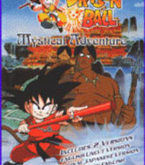 Default dragon ball mystical adventure