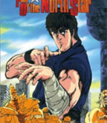 Default fist of the north star the movie