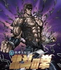 Default fist of the north star zero the legend of kenshiro