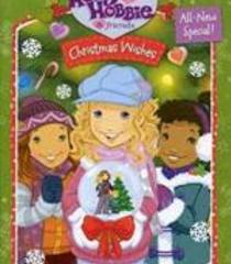 Default holly hobbie and friends christmas wishes