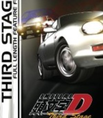 Default initial d third stage
