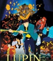 Default lupin the 3rd the fuma conspiracy