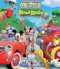 Default mickey mouse clubhouse road rally