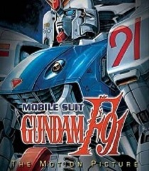 Default mobile suit gundam f91