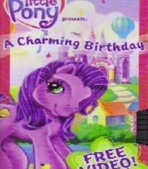 Default my little pony a charming birthday
