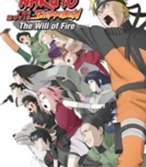 Default naruto shippuden the movie 3 the will of fire