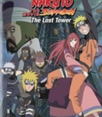 Default naruto shippuden the movie 4 the lost tower