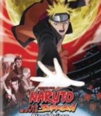 Default naruto shippuden the movie 5 blood prison