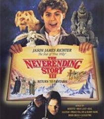 Default the neverending story iii