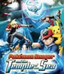 Default pokemon ranger and the temple of the sea