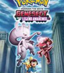 Default pokemon the movie genesect and the legend awakened