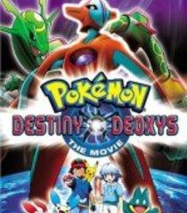 Default pokemon destiny deoxys