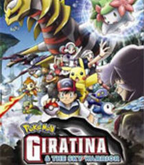 Default pokemon giratina and the sky warrior