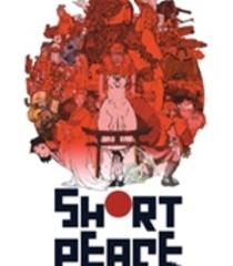 Default short peace