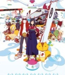 Default summer wars