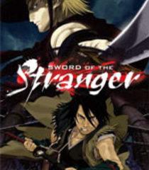 Default sword of the stranger