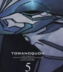 Default towa no quon chapter 5 the return of the invincible