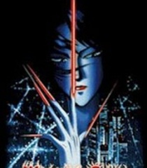 Default wicked city