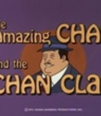 Default the amazing chan and the chan clan