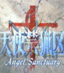 Default angel sanctuary
